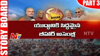 Bihar Assembly Elections 2015 | PM Modi Vs CM Nitish Kumar | Special Focus | Part 3 | NTv