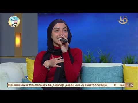 """صباح الخير يا مصر   """"تسنيم العايدي"""" تغني """"astronaut in the ocean"""" مع حسام حداد وجومانا ماهر"""