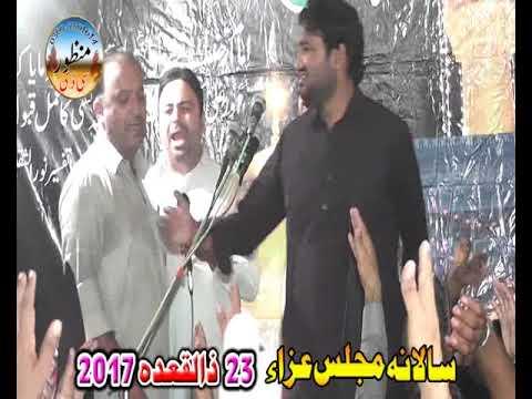 Zakir Muntazir Mehdi Best  Majlis 23 Zi Qaad 2017 Imam Bargah New City Jhang