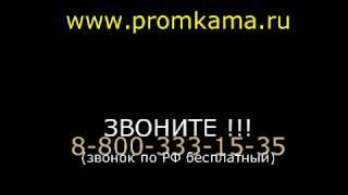 Кран мостовой опорный гп 5тн пролет 13,5м(Кран мостовой опорный гп 5тн пролет 13,5м, испытание в холостую., 2016-11-10T06:40:43.000Z)