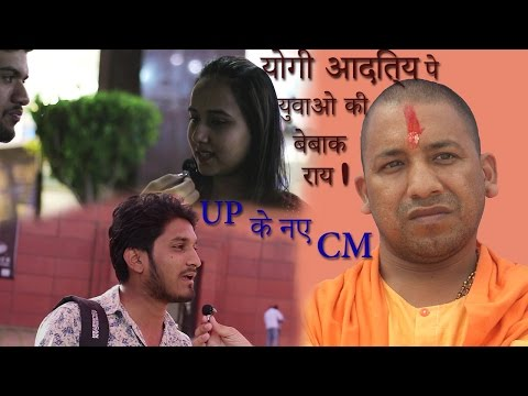 Indian YOUTH'S Reaction on Yogi Adityanath | UP CM | Public Opinions | Street Interview
