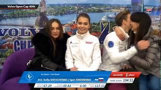 Софья Шевченко Игорь Еременко Volvo open cup 2019 FS