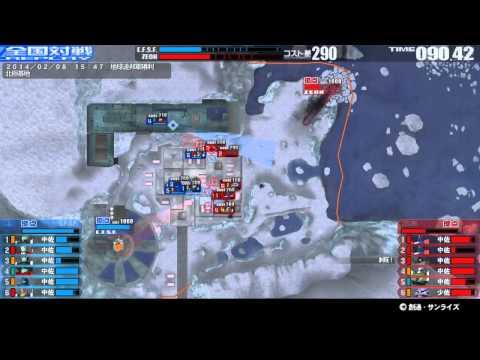 戦場の絆 14/02/08 15:47 北極基地...