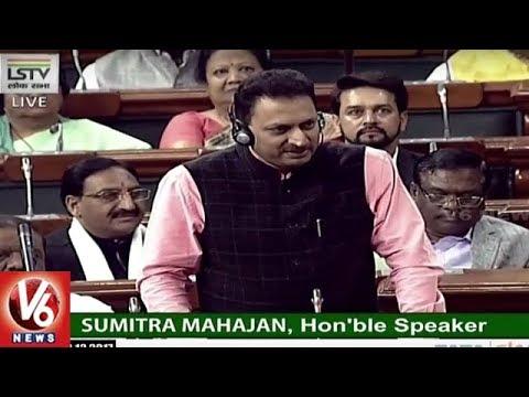 Lok Sabha Live : Union Minister Ananth Kumar Hegde Tenders Apology For His Remarks | V6 News