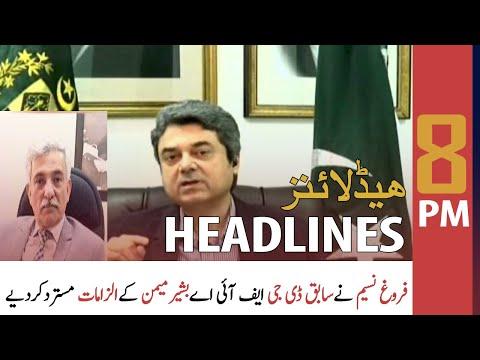 ARY News Headlines | 8 PM | 28 April 2021