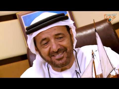 Mr. Abdullah Hareb (Chairman) of Al Hareb Marine in interview with Marine Biz TV. Aries Group Global
