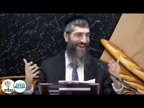 פרק 8: סדרת כשרות המאכלים - האם מותר לאפות לחם בשרי?  - הרב יצחק יוסף HD - שידור חי
