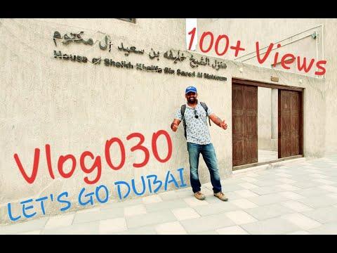 Sheikh Khalifa Bin Saeed Al Maktoum's House & Juthoor Art Centre Visit
