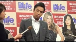 お笑いコンビ・チュートリアルの徳井義実が27日、東京・港区で行われ...