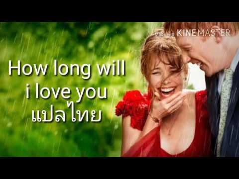 How long will i love you - แปลไทย / jon boden /ost.  About time