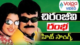 Non Stop Chiranjeevi And Rambha Hit Songs - 2016