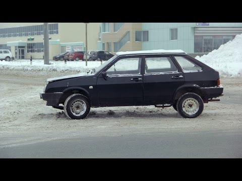 АВТОХЛАМ. ВАЗ 2109 под утиль. / NICE-CAR.RU