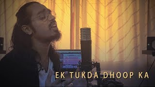 Ek Tukda Dhoop Ka | Gauranga (MK) | Anurag Saikia | Raghav Chaitanya