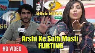Arshi Ke Sath Masti FLIRTING | Hiten Tejwani Exclusive Interview After Eviction | Bigg Boss 11