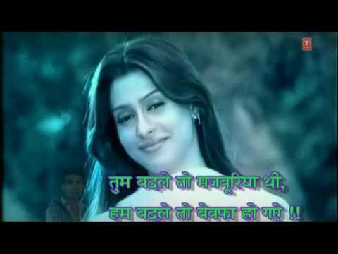 Meri Barbadi Ka Jashn Full Song Sad Video Songs Hindi   Ye Mere Ishq Ka Sila   Remix