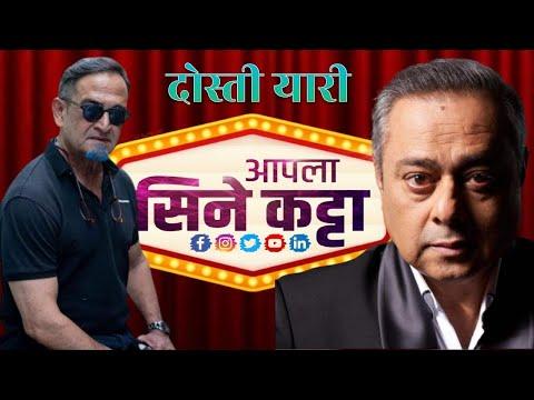 SACHIN KHEDEKAR INTERVIEW  P1.asf