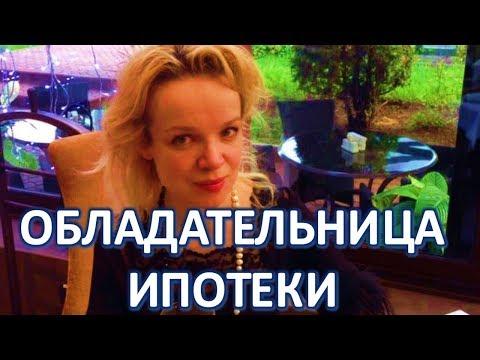 У экс супруги Джигарханяна огромные проблемы!  (12.03.2018)