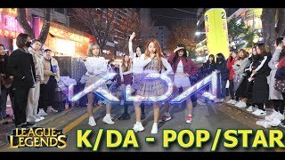 League of Legends (lol) K/DA - POP/STARS Dance Cover 커버댄스 4K