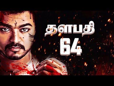 Thalapathy 64 with Mani Ratnam? - Official Clarification | Vijay