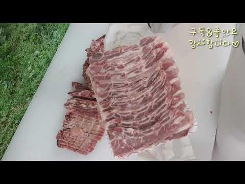 냉동 돼지갈비 구이용 작업