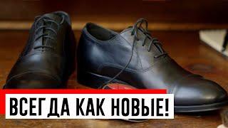 Это должен знать каждый Простой способ начистить обувь до блеска