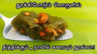 Easy & Tasty Melt in Mouth Healthy Halwa Recipe