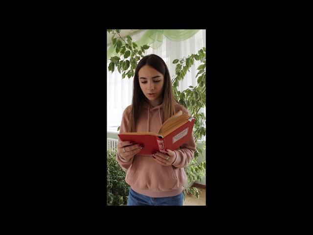 Изображение предпросмотра прочтения – ЕлизаветаАнохина читает произведение «Стихотворения в прозе. Эгоист. Нищий. Истина и правда» И.С.Тургенева