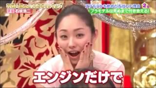 石坂浩二さん 日本プラモデル特別顧問がプラモデルの魅力を 語っていま...