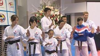 「雷神ジャパン」メンバーらが喜び 空手の実施提案決定、東京五輪追加種目