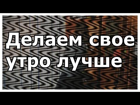 саша грейд видео