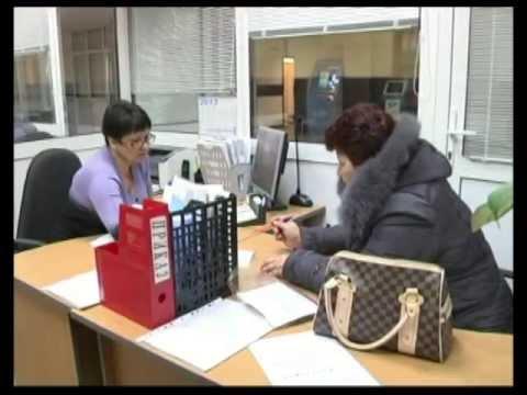 Работа центра занятости населения