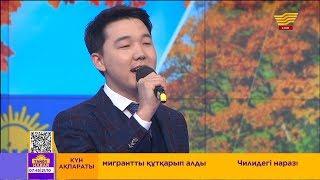 Асылжан Абдулла – «Динара» (Әні мен сөзі: Б.Өскенбеков)