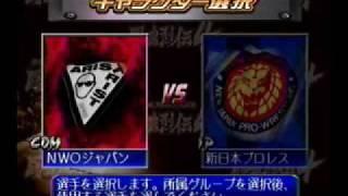 Shin Nippon Pro Wrestling Toukon Retsuden IV Gameplay