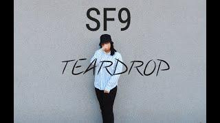 SF9 (에스에프나인) - TEAR DROP Dance Cover By 2STEPS4WARD (두 단계 앞으…