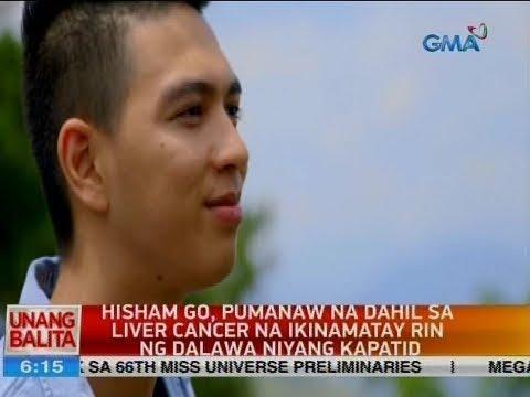 UB: Hisham Go, pumanaw na dahil sa liver cancer na ikinamatay rin ng dalawa niyang kapatid