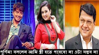 New Bangla Movie Shakib Khan Love Marriage Bangla Movie Vs 100% Love Buk Fate To Mukh Fote Na FULLHD