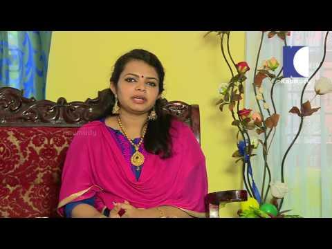 Leucorrhoea - Ayurvedic Treatment - Medicine - Pregnancy   LADIES HOUR 27 07 2016   Kaumudy TV