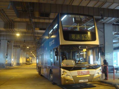 Hong Kong Bus KMB 九龍巴士 ATE141 @ 13D TransBus Enviro500維港灣 寶達