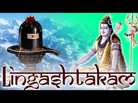 LINGASHTAKAM | MOST POWERFUL MANTRA FOR SUCCESS AND HAPPINESS | 2018 BHAKTHI SONGS