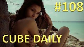CUBE DAILY #108 - Лучшие приколы за день!