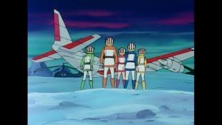 小笠原諸島付近で3日間で4機のジェット機が消えた。バミューダに似た魔の空域があるのかもしれないとビッグタンサーで出動するタンサー5だが...