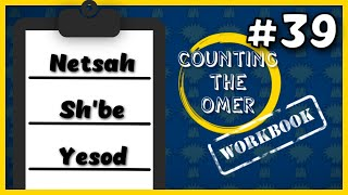 Counting the Omer Workbook: Day 39