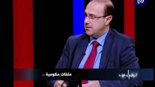 وزير الدولة لشؤون الإعلام الناطق الرسمي باسم الحكومة د. محمد المومني