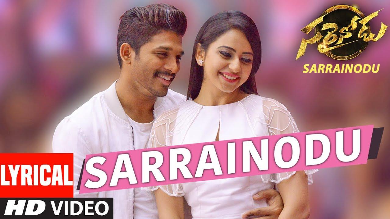 Sarrainodu Full Song -  Sarrainodu
