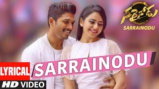 Sarrainodu Songs | Sarrainodu title Song Lyrical | Allu Arjun, Rakul Preet | SS Thaman | sarainodu