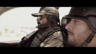 Fuego Contra Fuego | Cine Mexicano