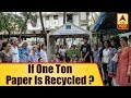 World Environment Day: If One Ton Paper Is Recycled Then 20 Trees And 7000 Gallon Water Can Be Saved