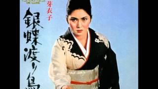 Shitto - Meiko Kaji