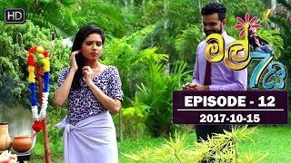 Mal Hathai Episode 12 | 2017-10-15