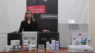 Очистители и увлажнители воздуха Venta | Обзор LW15, LW25, LW45, LPH60 WiFi